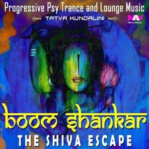 Boom Shankar - The Shiva Escape - Progressive Psy Trance and Lounge Music