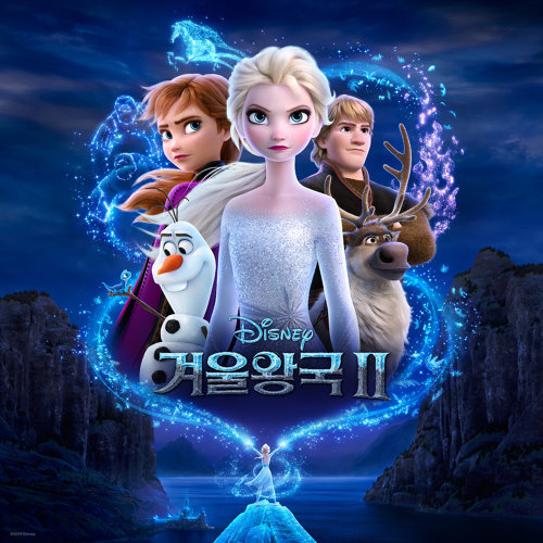 Frozen 2 - Korean Original Motion Picture Soundtrack