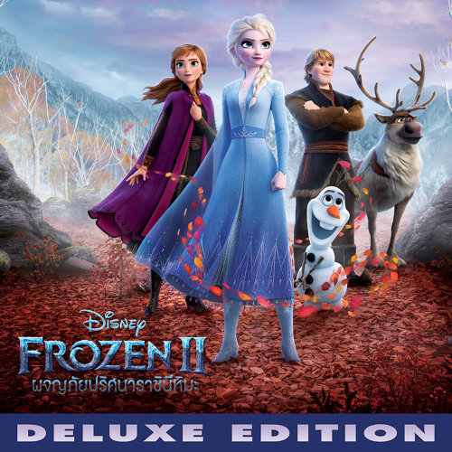 Frozen 2 - Thai Original Motion Picture Soundtrack/Deluxe Edition
