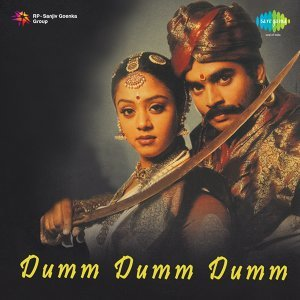 Dumm Dumm Dumm - Original Motion Picture Soundtrack