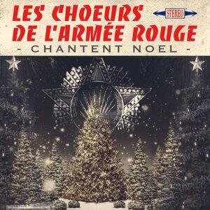 Les Choeurs de l'Armée Rouge chantent Noël