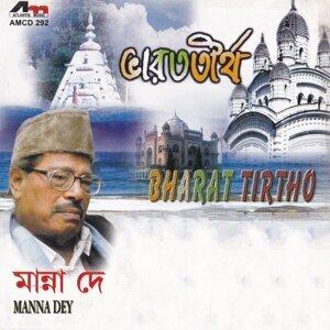 Bharat Tirtho