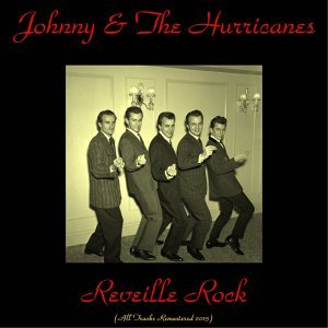Reveille Rock - Remastered 2015