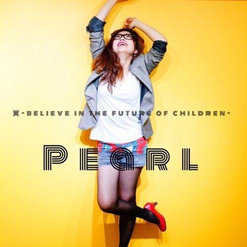 翼‐believe in the future of children-