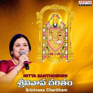 Srinivasa Charitham - Katha & Ganam