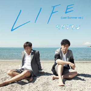 Life (LIFE) - Last Summer Version