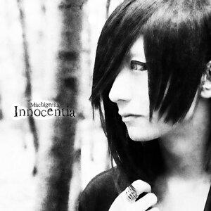 Innocentia (Innocentia)