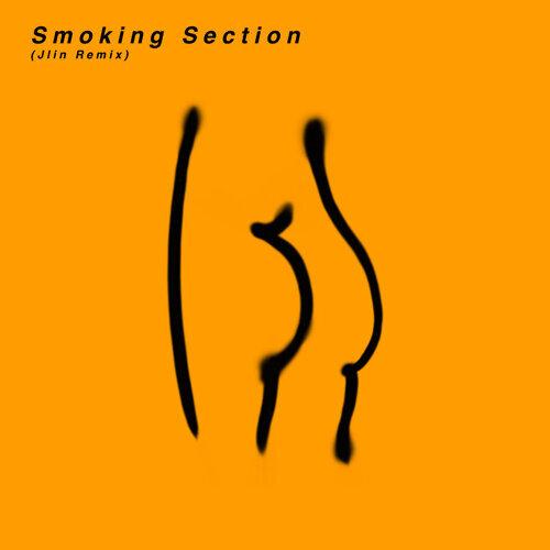 Smoking Section - Jlin Remix