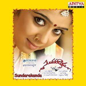 Sundarakanda - Original Motion Picture Soundtrack