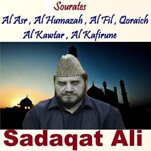 Sourates Al Asr , Al Humazah , Al Fil , Qoraich , Al Kawtar , Al Kafirune - Quran