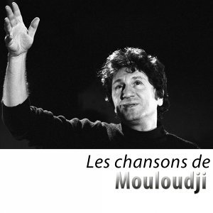 Les chansons de Mouloudji - Remasterisé