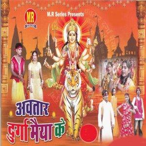 Awtar Durga Maiya Ke