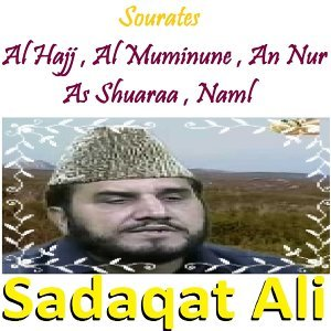 Sourates Al Hajj , Al Muminune , An Nur , As Shuaraa , Naml - Quran
