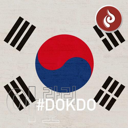 Arario #Dokdo: Heart of the East Sea