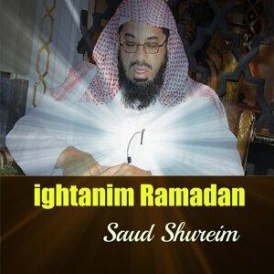Ightanim Ramadan - Quran