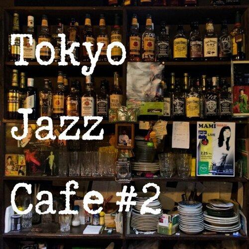 Tokyo Jazz Cafe #2