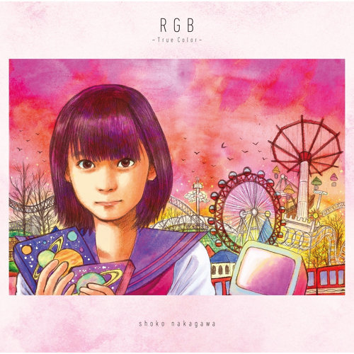 RGB 〜True Color〜 (RGB - True Color)