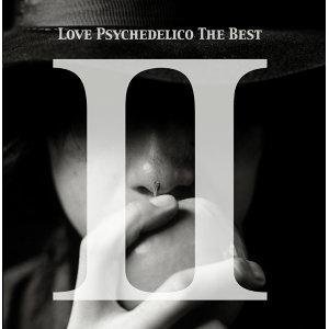 THE BEST II