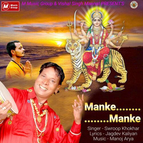 Manke Manke - Single