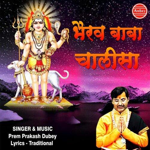 Bhairav Baba Chalisa