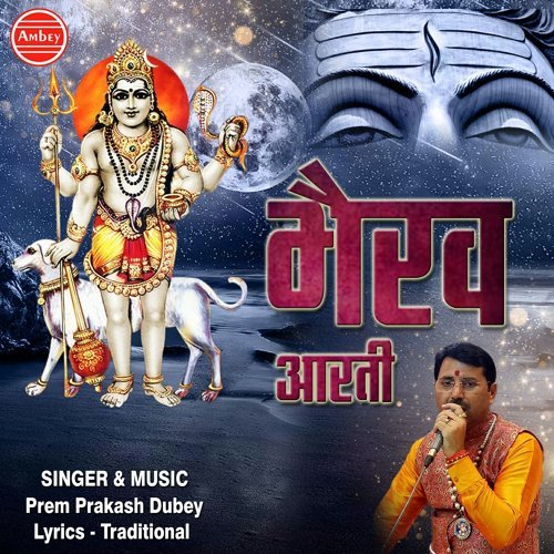 Bhairav Aarti