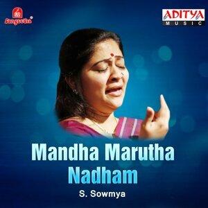 Mandha Marutha Nadham