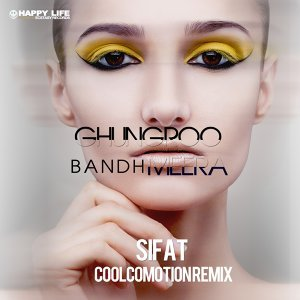Ghungroo Bandh Meera - Coolcomotion Remix