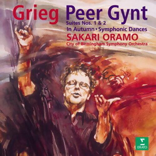 Grieg: Peer Gynt, Suite No. 1, Op. 46: I. Morning Mood