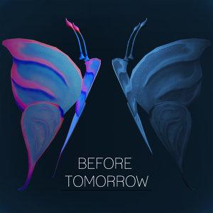 我倆沒有明天