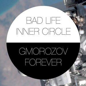 Forever - Inner Circle 3