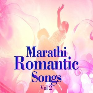 Marathi Romantic Songs, Vol. 2