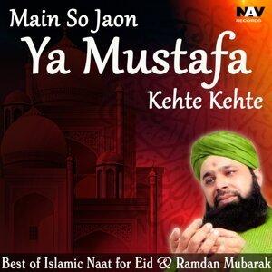 Main So Jaon Ya Mustafa Kehte Kehte - Best of Islamic Naat for Eid & Ramadan Mubarak