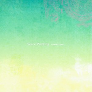 VoicePainting (VoicePainting)