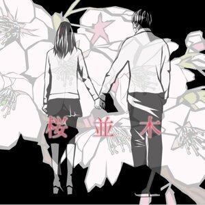 桜並木 (SAKURASONG)