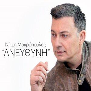 Anefthyni