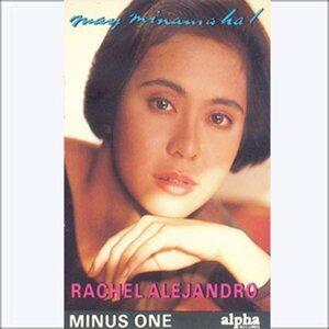 May Minamahal - Instrumental