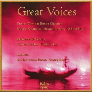 Great Voices (Reworks) - Reworks