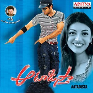 Aatadista - Original Motion Picture Soundtrack