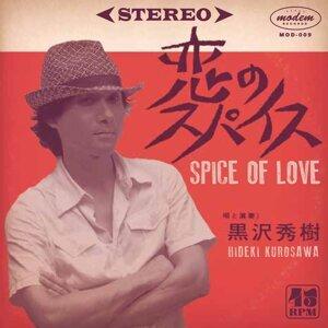 恋のスパイス (Koi No Spice)