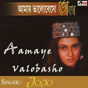 Aamaye Valobasho