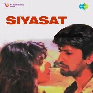 Siyasat - Original Motion Picture Soundtrack