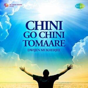 Chini Go Chini Tomaare