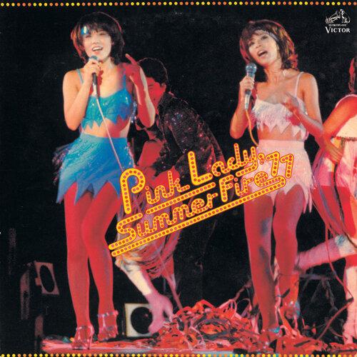 サマー・ファイア'77(Live at 田園コロシアム 1977/7/26)
