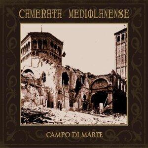 Campo di marte - Deluxe Edition