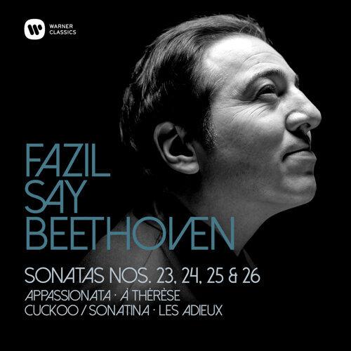 "Beethoven: Piano Sonatas Nos 23, ""Appassionata"", 24, 25 & 26, ""Les Adieux"""