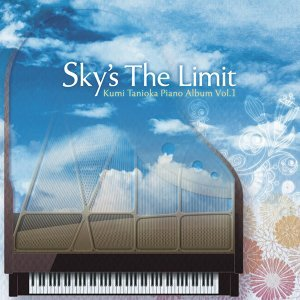 Sky's The Limit - Kumi Tanioka Piano Album Vol.1 -