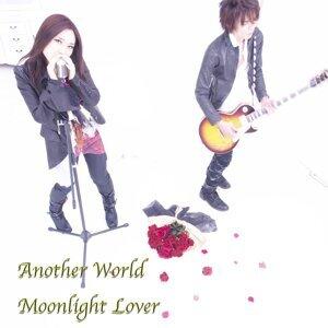 Moonlight Lover (Moonlight Lover)