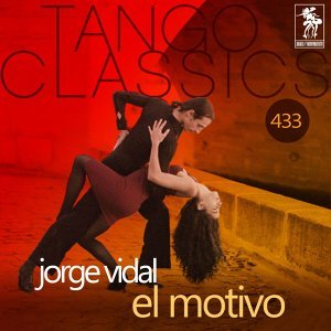 El motivo (Historical Recordings) - Historical Recordings