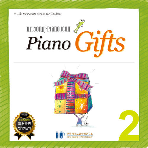 Dr. Joy Song's Piano Gifts for children Vol.2 (Accompaniment)