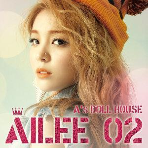 A's Doll House